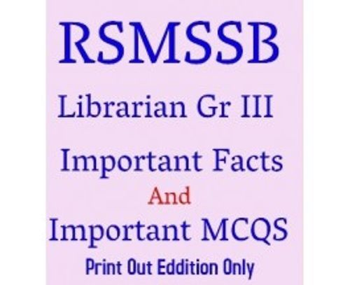Library & Information Science MCQ's Book In English